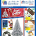 Carrefour Kuwait - Promotions