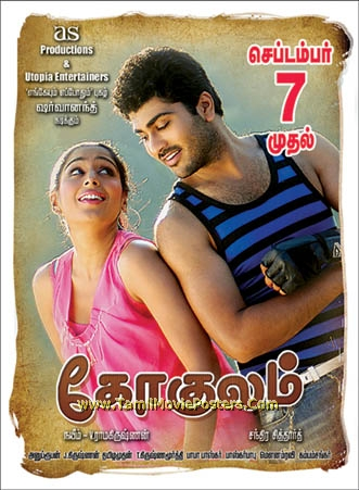 Top 30 tamil movies 2012 / Vaah life ho toh aisi movie watch online