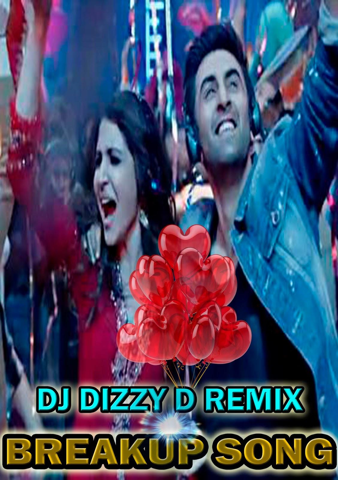 Dheere dheere se dj hot remix song download | Dheere Dheere