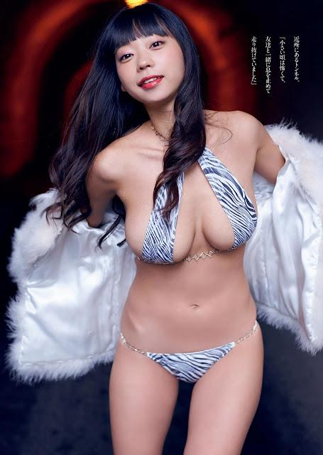 青山ひかる Aoyama Hikaru Weekly Playboy 2017 Jan Pictures