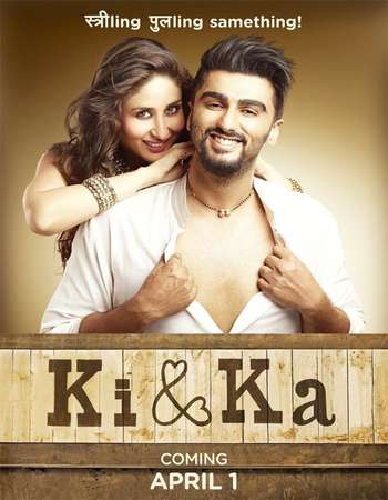 Poster Of Ki and Ka 2016 Hindi 700MB pDVD x264 Free Download Watch Online
