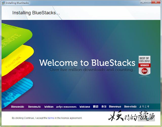 2013 09 08 101254 - BlueStacks 在電腦上模擬Android 系統的神兵利器!
