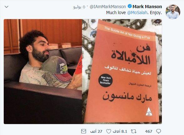 ليه الكتاب ده يا محمد يا صلاح - ملخص فن اللامبالاة