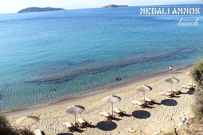 Megali Ammos beach Skiathos
