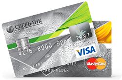 вывести деньги с Adsense на карту банка