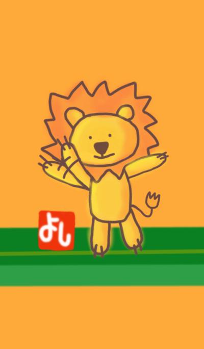 Yoshi's lion Theme
