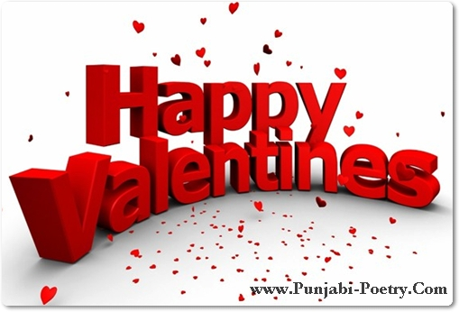 Valentine's Day 2014 Punjabi Wishes And Quotes