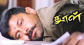 Dhool Movie Scenes | Goons injure Vikram | Manoj K Jayan is suspended | Reema Sen rescues Vikram