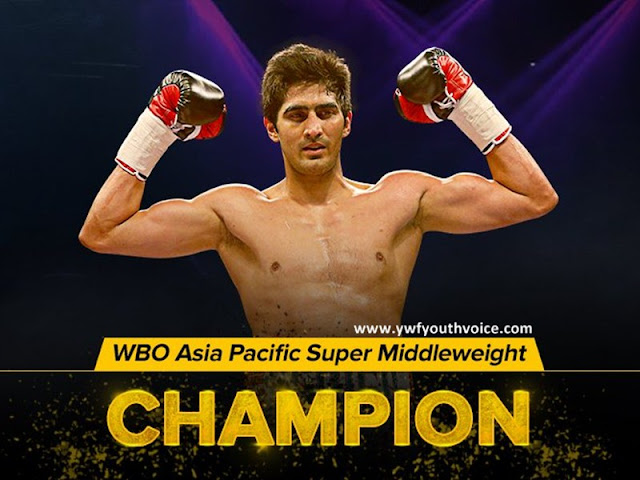 WBO Asia Pacific Super Middleweight Champion Vijender Singh, Vijender Singh vs Kerry Hope in New Delhi, Vijender Singh wins WBO Asia Pacific Super Middleweight title beating Kerry Hope, Vijender Singh posing with chamion belt title of Asia Pacific Super Middleweight Champion