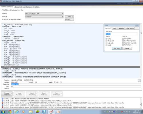 add-parameter-in-ncs-dummy-3