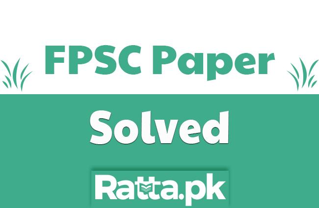 FPSC Inspector investigation FIA (BPS-16) Paper Solved mcqs 2020