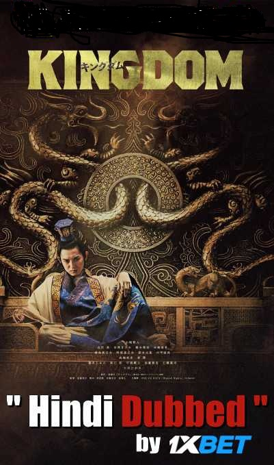 Kingudamu (Kingdom) 2019 Hindi Dubbed 480p HDRip Full Movie 300MB