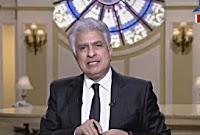 برنامج العاشرة مساءاً 22/2/2017 وائل الإبراشى - قناة دريم