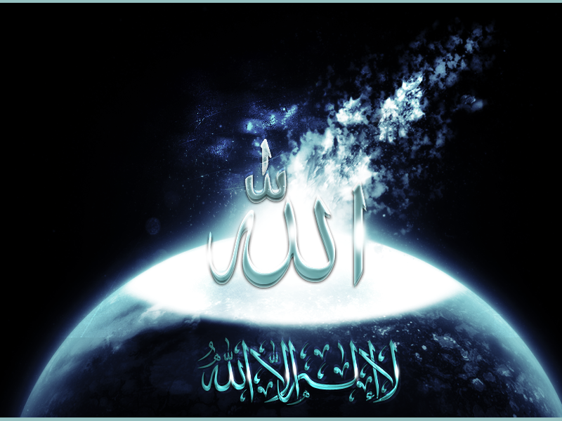 Download 1000 Wallpaper Allah Cantik HD Terbaru