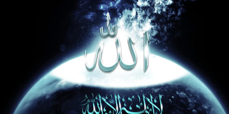 Gambar Kaligrafi Arab 2020 Cara Membuat Kaligrafi Allah Yang Indah