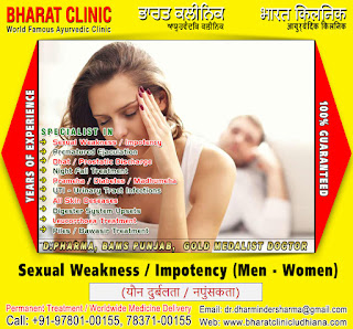 Impotency Medicine Doctors Treatment Clinic in India Punjab Ludhiana +91-9780100155, +91-7837100155 http://www.bharatclinicludhiana.com