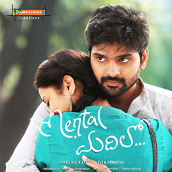 Mental Madilo (2017) Telugu Movie Audio CD Front Covers, Posters, Pictures, Pics, Images, Photos, Wallpapers