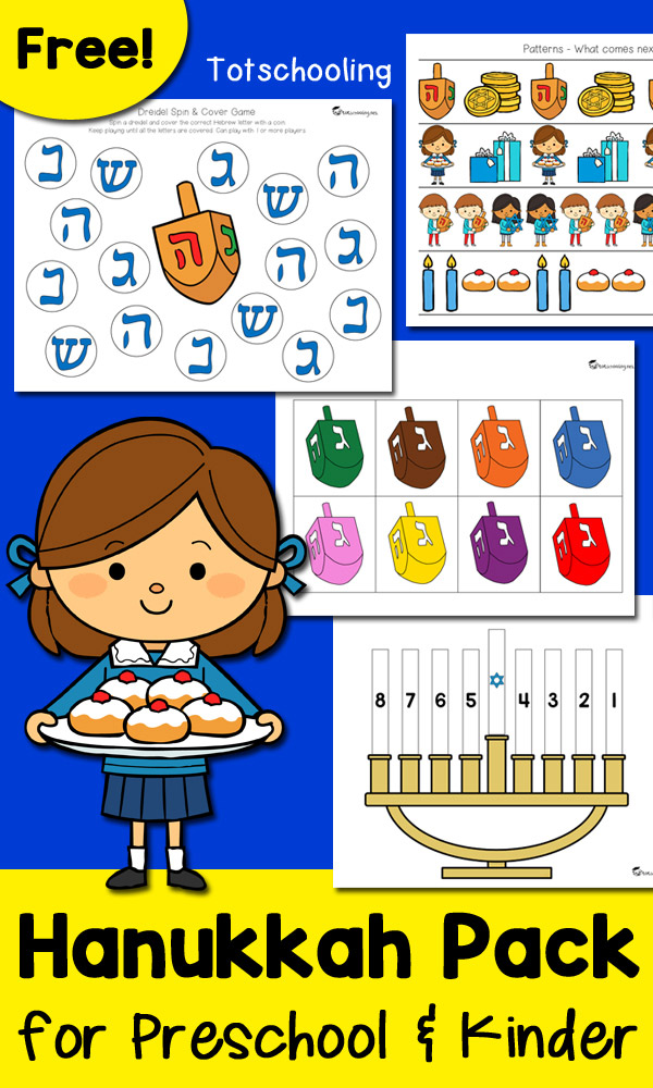 FREE printable pack for prek and kindergarten kids to celebrate Hanukkah or Chanukah! Kids will learn about this holiday tradition with menorahs, dreidels and more!
