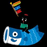 鯉のぼりに乗るイラスト(ぴょこ)