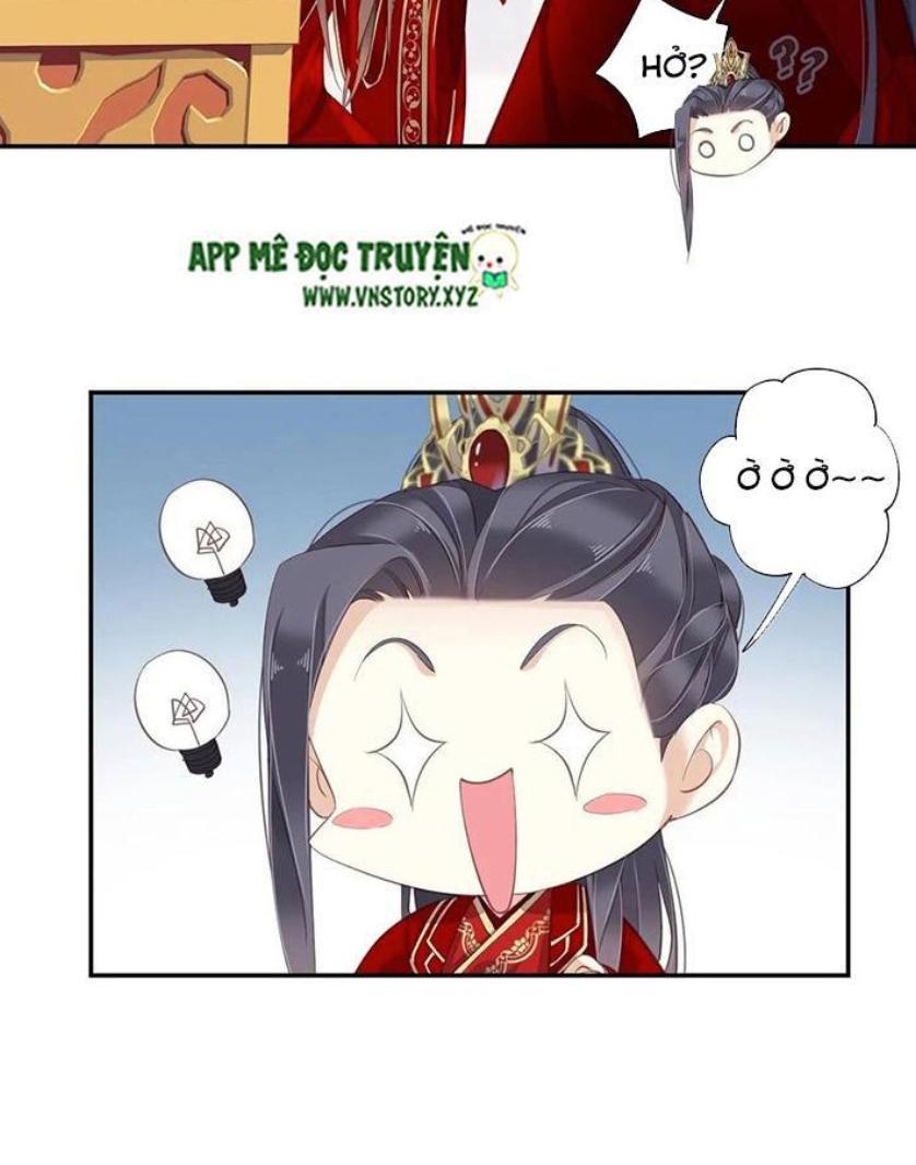 Hoàng Hậu Ương Bướng chap 202 - Trang 5