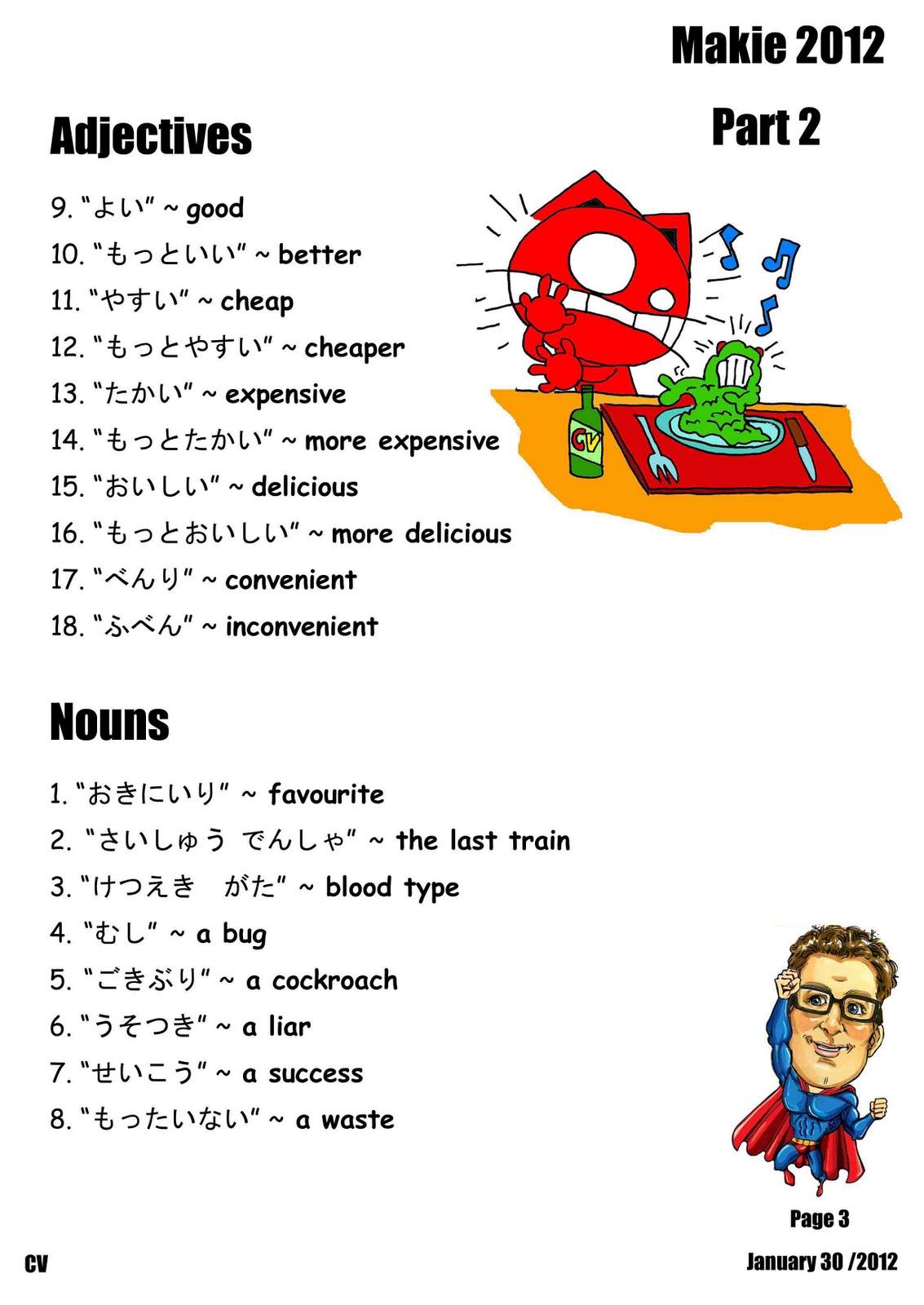 Canadian Voice English School Nagano Makie Lesson Week 2