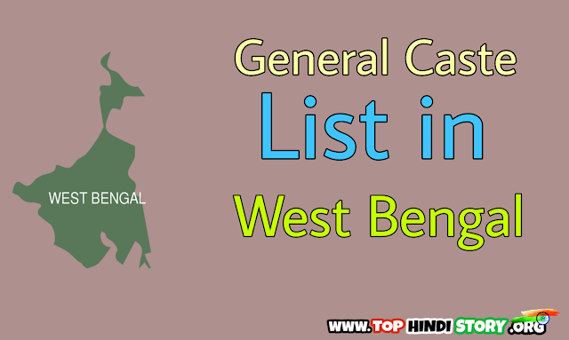 General Caste List in West Bengal