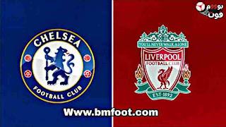 بث مباشر مباراة ليفربول ضد تشلسي مباشرة اليوم في الدوري الإنجليزي