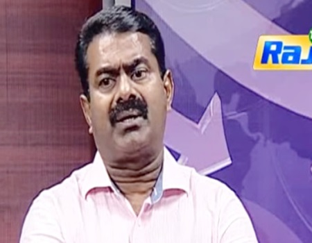 Vaimayin Vatham – Politician Seeman's Exclusive Interview 2017