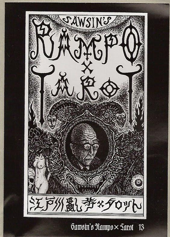 Tarot X The Wheel Of Fortune: Eno's Tarots: Sawsin's Rampo X Tarot