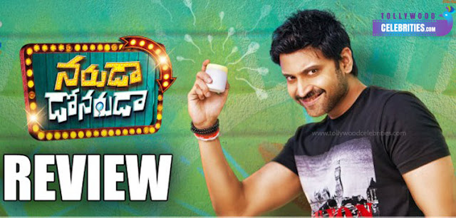Sumanth Naruda Donoruda Movie Review !