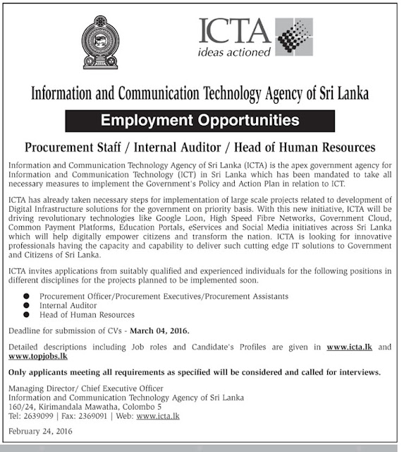 Vacancies - Procurement Staff / Internal Auditor/ Head of Human Resources – Information & Communication Technology Agency of Sri Lanka