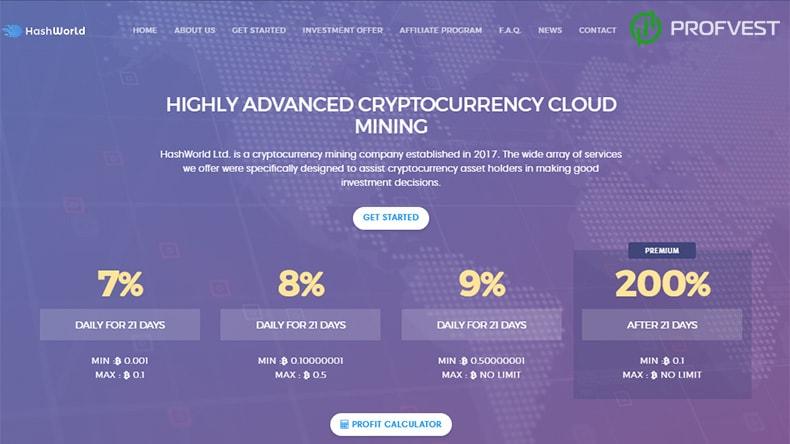 Hash World обзор и отзывы HYIP-проекта