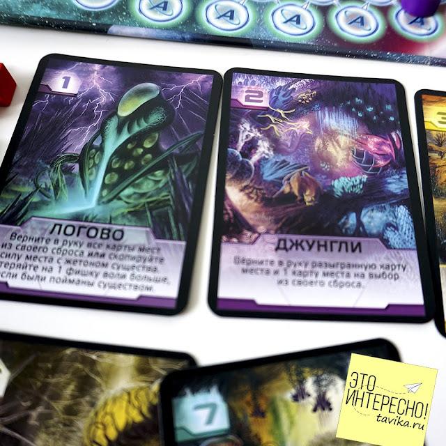 """карточки для игры """"Чужая планета"""""""