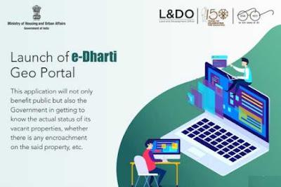e-Dharti App
