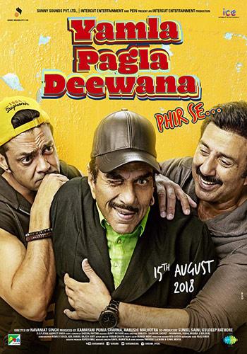 Yamla Pagla Deewana Phir Se 2018 Hindi Upcoming Movie Trailer HD Poster