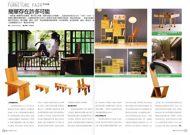 http://www.modernhome.com.hk/catalog/index.php