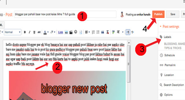 blogger par pahali baar new post kaise likhe