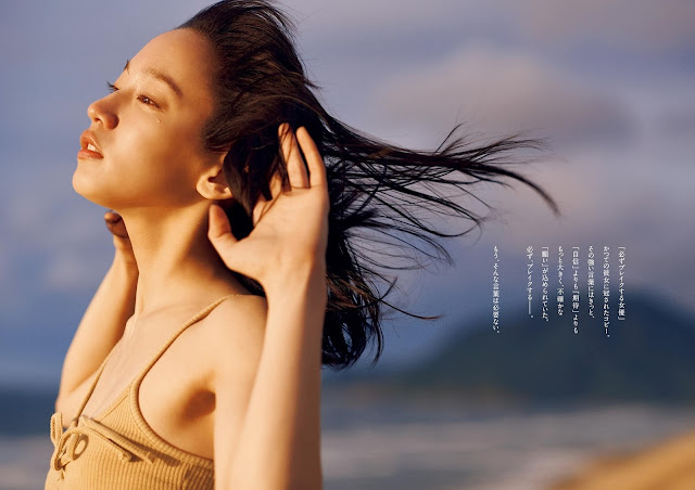 Riho Yoshioka 吉岡里帆 Weekly Playboy No 30 2017 Wallpaper HD 4