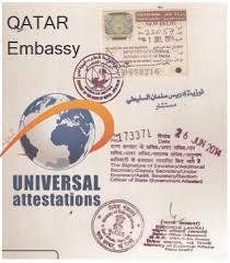 qatar embassy attestation