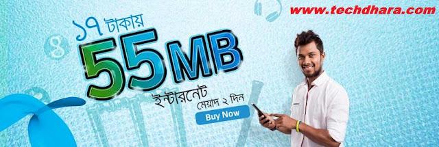 GP 55MB internet data at Taka 17 offer