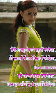 hindi-love-and-sad-shayari