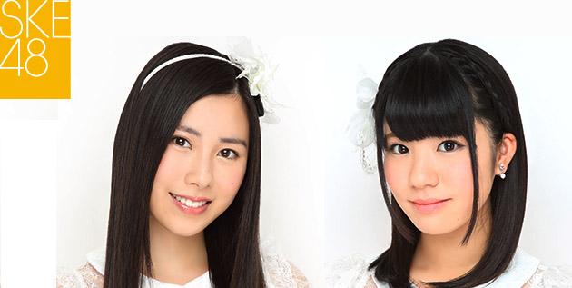 http://akb48-daily.blogspot.jp/2016/02/koishi-kumiko-and-umemoto-madokas.html