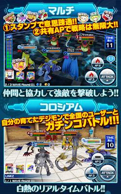 pada kesempatan yang sangat berbahagia ini Digimon LinkZ v2.2.4 Mod Apk (GOD Mode/High Luck/Anti Ban)