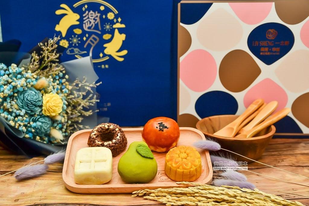 南門市場中秋節禮盒,中秋節禮盒,月餅蛋黃酥,中秋節禮盒採購推薦