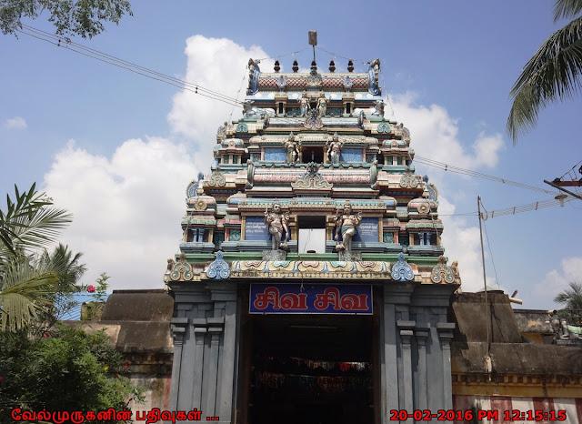 Ammachatram Shiva Temple