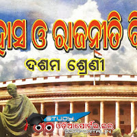 Download English-Odia