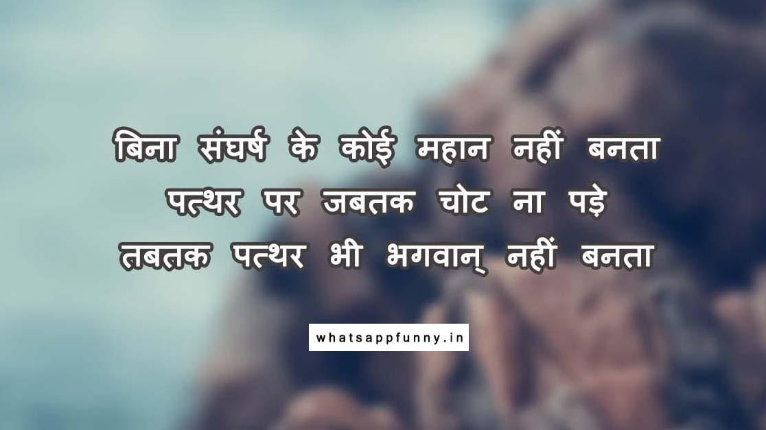 Life Quotes WhatsApp DP