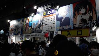 Visita al AnimeJapan 2018