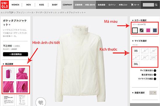 Cách check code áo chống nắng uniqlo