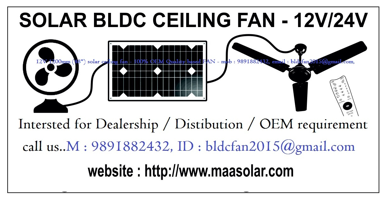 Solar bldc 24v ceiling fan manufacturer india 12v bldc ceiling fan solar bldc 24v ceiling fan manufacturer india aloadofball Gallery
